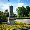 Poltava 2019-07-19 037.jpg