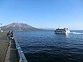 Port of Kagoshima and Sakurajima 01.jpg