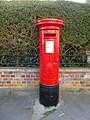 Post box SP2 132 (13904863647).jpg