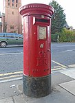 Post box at Ullet Road Post Office.jpg