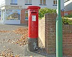 Post box on Charminster Avenue, Bournemouth.jpg