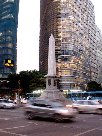 Belo Horizonte - Praça Sete de Setembro (September 7 Square).