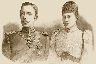 Prince Frederick Charles of Hesse - Prince Frederick Charles and Princess Margaret of Prussia in 1893.
