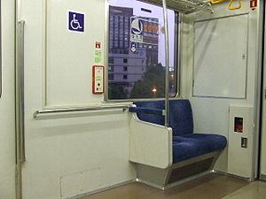 Tokyo Metro 06 series - Image: Priority seat of TRTA 06 2