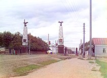 Prokudin-Gorskii - Staro-Sibirskaia Gate in the city of Perm.jpg