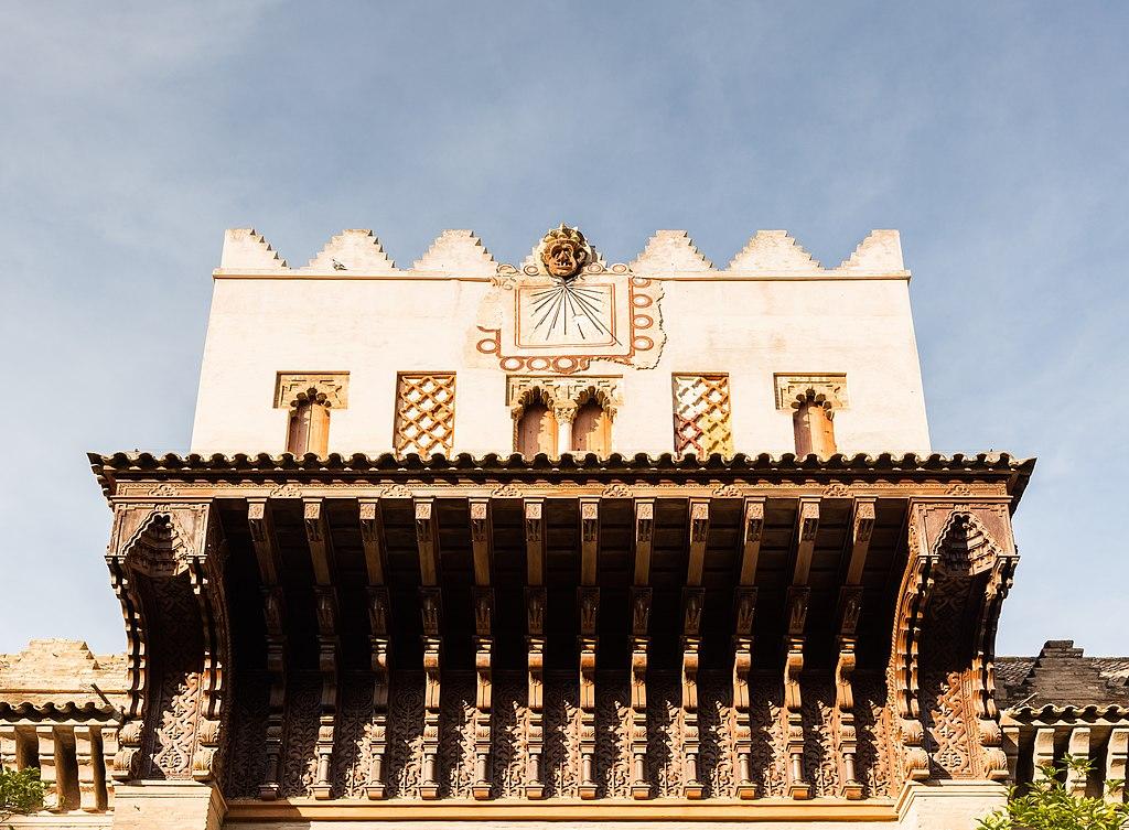 Puerta del Perdón, Catedral de Sevilla, Sevilla, España, 2015-12-06, DD 90.JPG