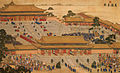 Qianlong Hall of Supreme Harmony.jpg