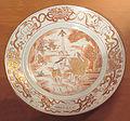 Qing export porcelain with European Christian scene 1725 1735.jpg