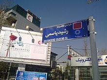 زلزله درگهواره گهواره (دالاهو) - جهان ایران mimplus.ir