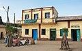 Queen Sheba Hotel, Axum, Ethiopia (3154308187).jpg