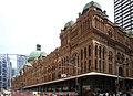 Queen Victoria Building 6 (30697781491).jpg