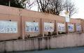 Quinta de São José - Painéis de azulejo.jpg