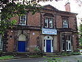 RAF Association, Birkenhead Branch - DSC06122.JPG
