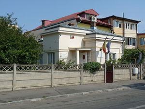 Berceni, Bucharest - Image: RO B Bacovia museum