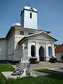 RO VL Bodesti new church 1.jpg