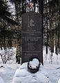 RU Arch oblast Yarensk Monument1919.JPG