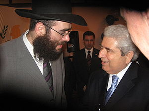 Demetris Christofias - Rabbi Arie Zeev Raskin with President Demetris Christofias (2008)
