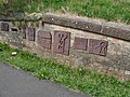 Railway Glyphs - geograph.org.uk - 423645.jpg