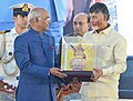 Ram Nath Kovind being felicitated by the Chief Minister of Andhra Pradesh, Shri N. Chandrababu Naidu, at the inauguration of Centenary Annual Conference of Indian Economic Association (IEA), at Guntur, in Andhra Pradesh.jpg