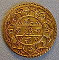 Rama Bahadur Saha Dewa, Nepal, 1705 - Bode-Museum - DSC02711.JPG