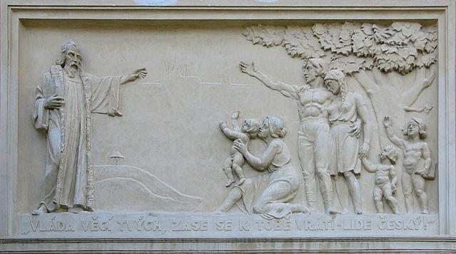 Изображение Коменского на барельефе, украшающем здание школы в Долани (Чехия)