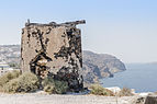 Remains of a windmill at the crater rim near Akrotiri - Santorini - Greece - 06.jpg