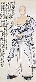 Ren Xiong