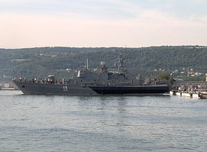 Bulgarian Navy - Project 1241.2E (Pauk-class) corvette Reshitelni