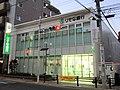 Resona Bank Chofu Branch.jpg