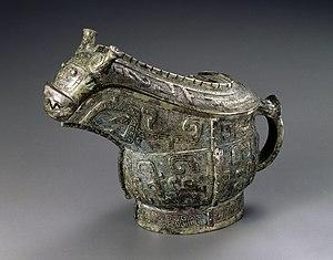 Guang (vessel) - Ritual Wine Vessel (guang), 13th-11th century B.C.E. Bronze. Brooklyn Museum