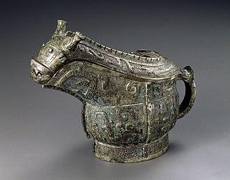 Guang (vessel) - Image: Ritual Wine Vessel (Guang), 13th 11th century B.C.E. Bronze, 72.163a b