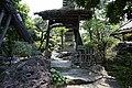 Rokusanen Wakayama Japan28n.jpg