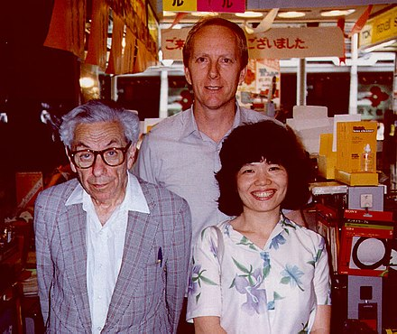 Counter-clockwise from left: Erdos, Fan Chung, and her husband Ronald Graham, Japan 1986 Ronald graham couple with erdos 1986.jpg