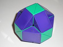 Description de l'image Rubik's Snake boule.JPG.