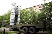 The 5P85-1 launcher for S-300PT displayed at the Air Defense History Museum in Zarya, Moscow Oblast.