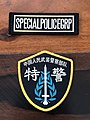SPU patch set.jpg