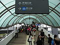 SZ 深圳 Shenzhen covered footbridge stairs visitors April-2012.JPG