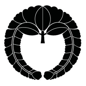 Sunpu Domain - Image: Sagari Fuji