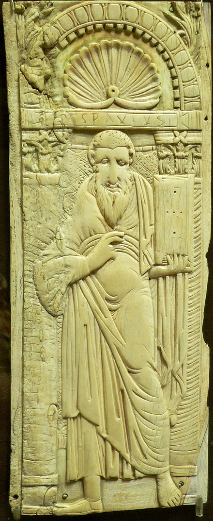 Saint Paul, Byzantine ivory relief, 6th - early 7th century (Musee de Cluny) Saint-Paul.JPG