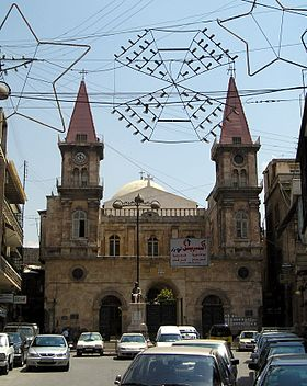 Saint Elijah Maronite Cathedral, Aleppo (2).jpg