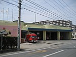 Sakura fire station, Saitama city, Saitama prefecture, Japan.jpg
