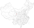 Salar autonomous prefectures and counties in China.png