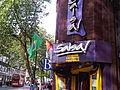 Salsa Bar in London.jpg