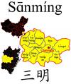 Sanmingkreise.png