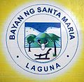 SantaMaria,Lagunajf7396 09.JPG