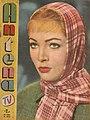 Sarita Montiel - Antena TV Julio 1960.jpg