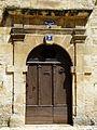 Sarlat-la-Canéda 3 cour Chanoines porte.JPG