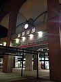 Sasebo Station at night 20140118.jpg