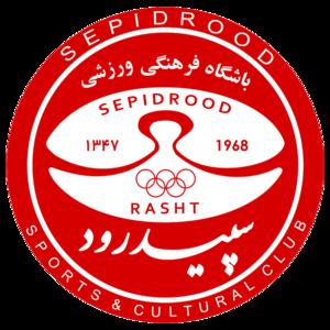 Sepidrood Rasht S.C. - Image: Sc sepidrood logo