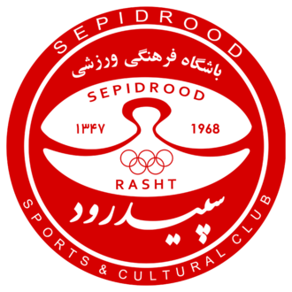 Sepidrood Rasht S.C. - Image: Sc sepidrood logo
